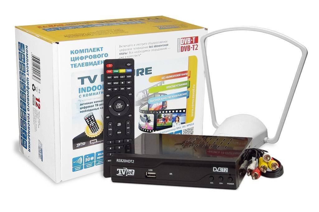 Антенна для цифровой приставки dvb-t2