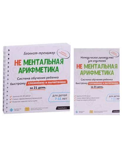 арифметика займ наличными кредит онлайн срочно на карту украина